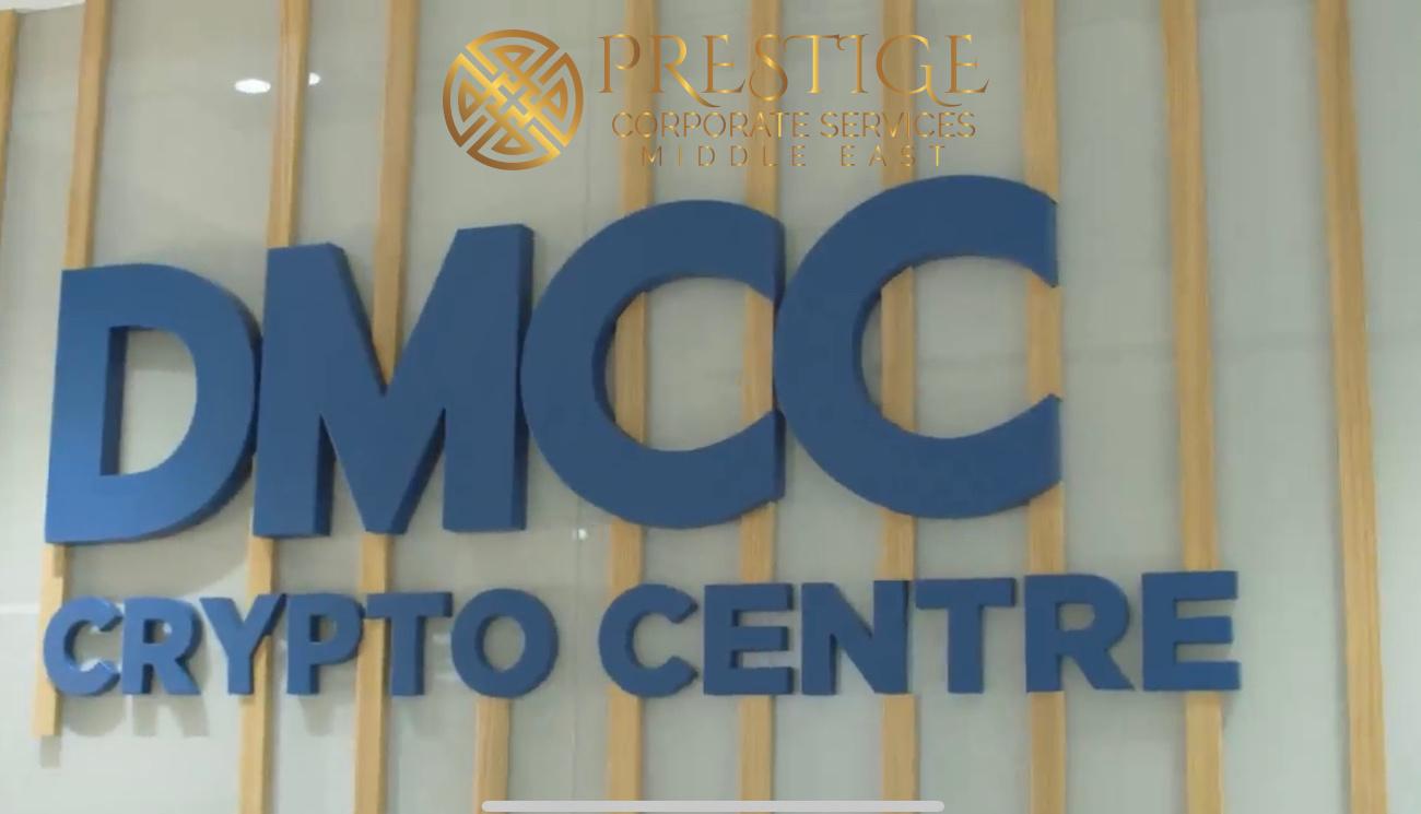 DMCC Crypto Centre